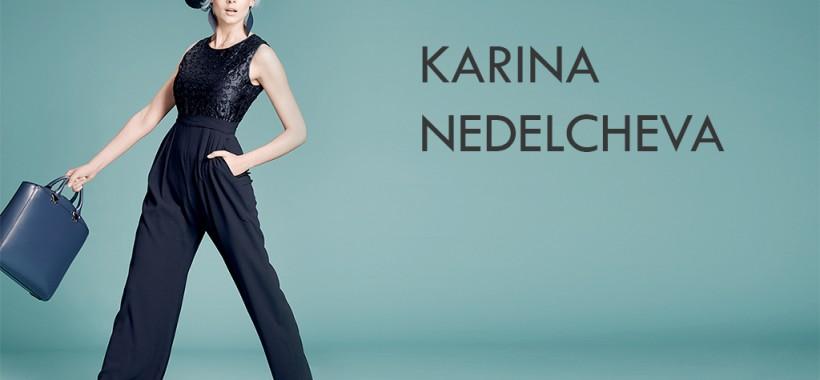 karina-nedelcheva-cover
