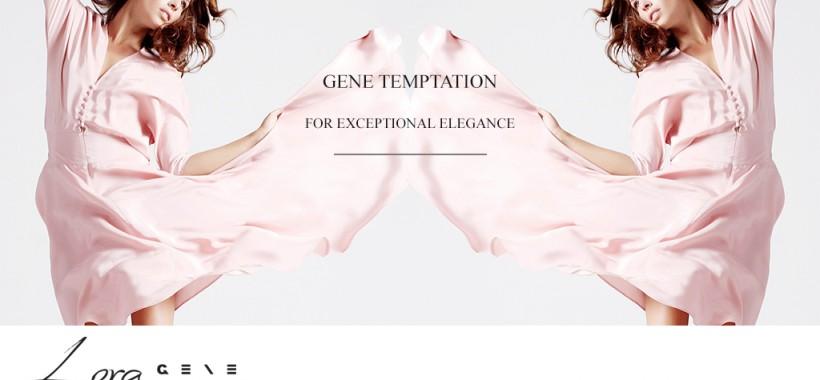 lora-gene-cover