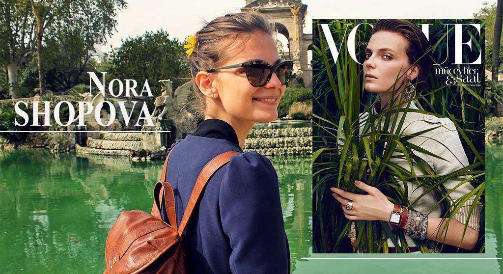 nora-shopova-cover
