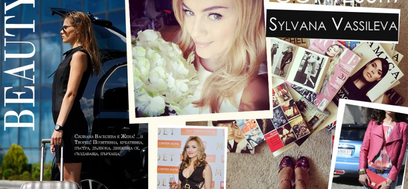 sylvana_vassileva_cover