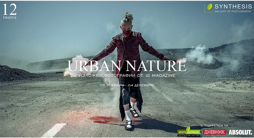 urban-nature-cover