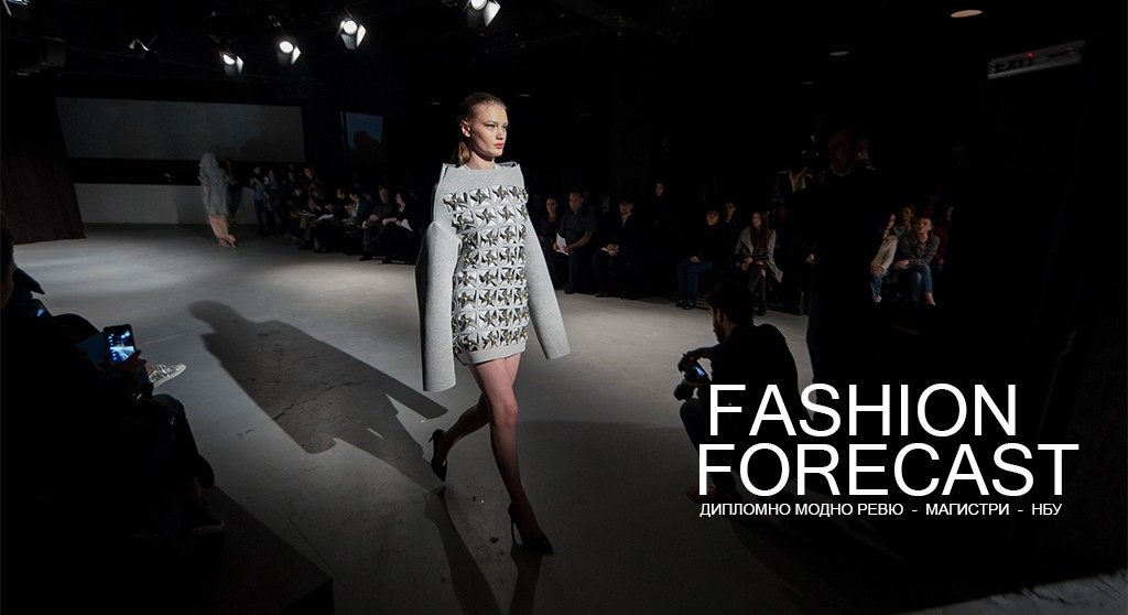 fashion-forecast-cover